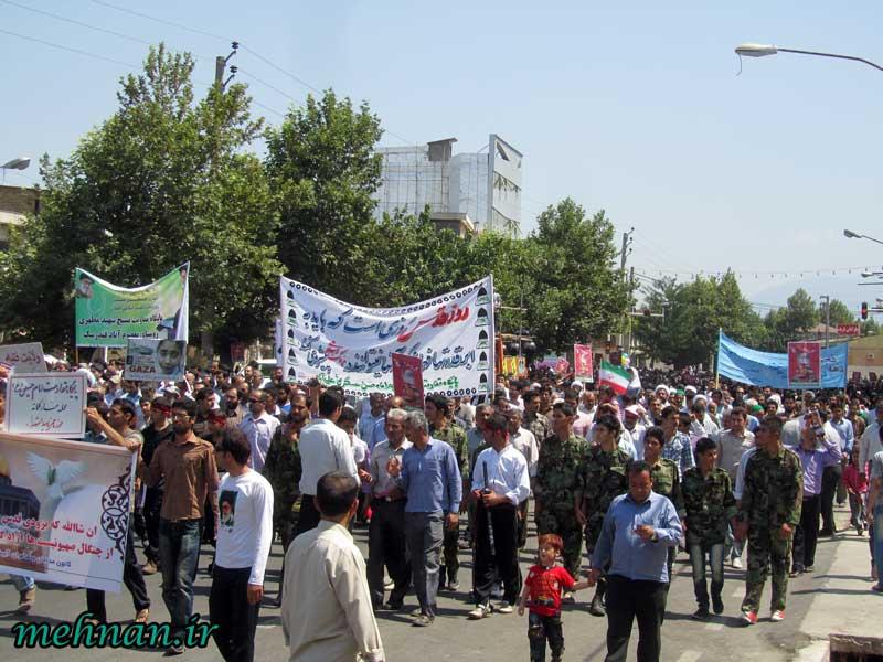 راه پیمایی روز جهانی قدس در علی آباد کتول
